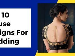 Blouse Designs For Wedding