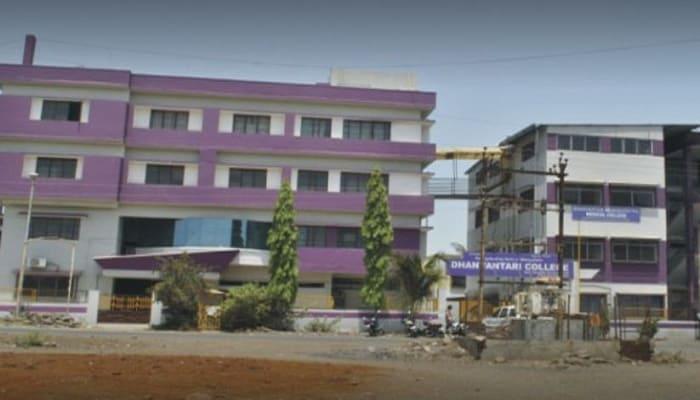Dhanvantari Homeopathic Medical College, Hospital and Research Center, Nashik