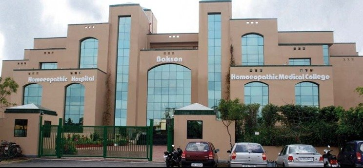 bakson-homoeopathic-medical-college-and-hospital-bhmcah-noida